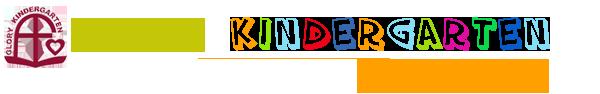 Glory Kindergarten